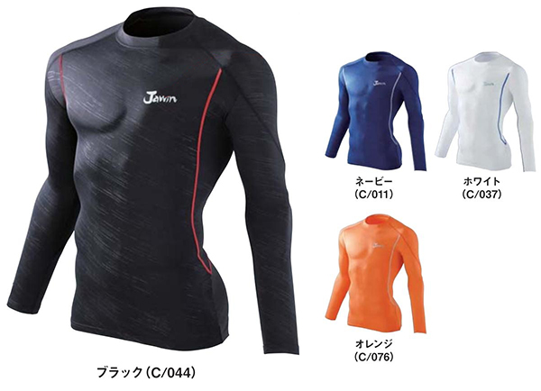 jawin56124 COMPRESSION COOL INNER ロングスリーブ