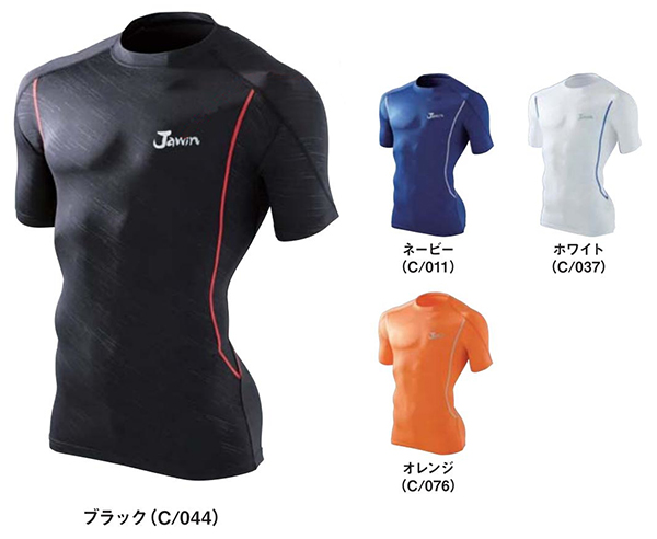 jawin56134 COMPRESSION COOL INNER ショートスリーブ