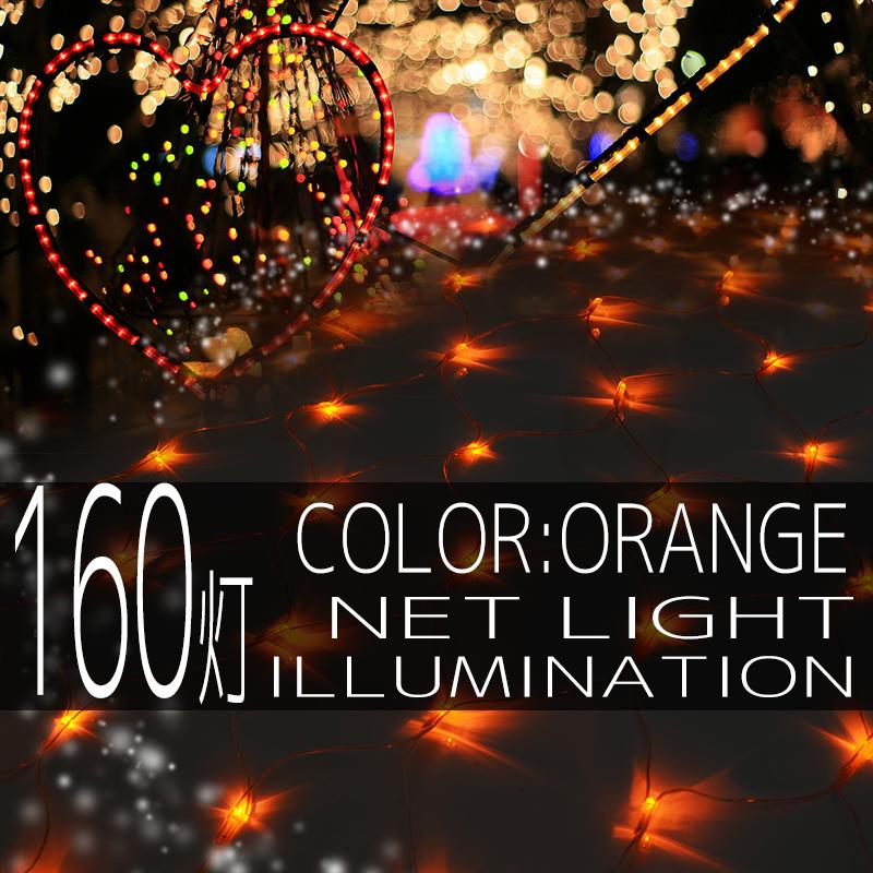 ����ߥ͡������ �ͥå� �饤�� �� 160�� 160�� LED 1m��2m ���� ����� ��Ĺ�� ���ꥹ�ޥ�����ߥ͡������ �����