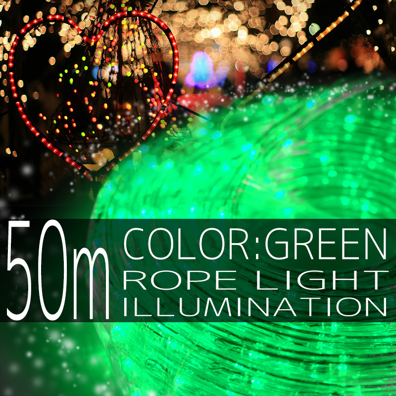 ����ߥ͡������ �?�� �饤�� 50m 1500�� 1500�� LED �� ����� ��Ĺ�� ���ꥹ�ޥ�����ߥ͡������ �����