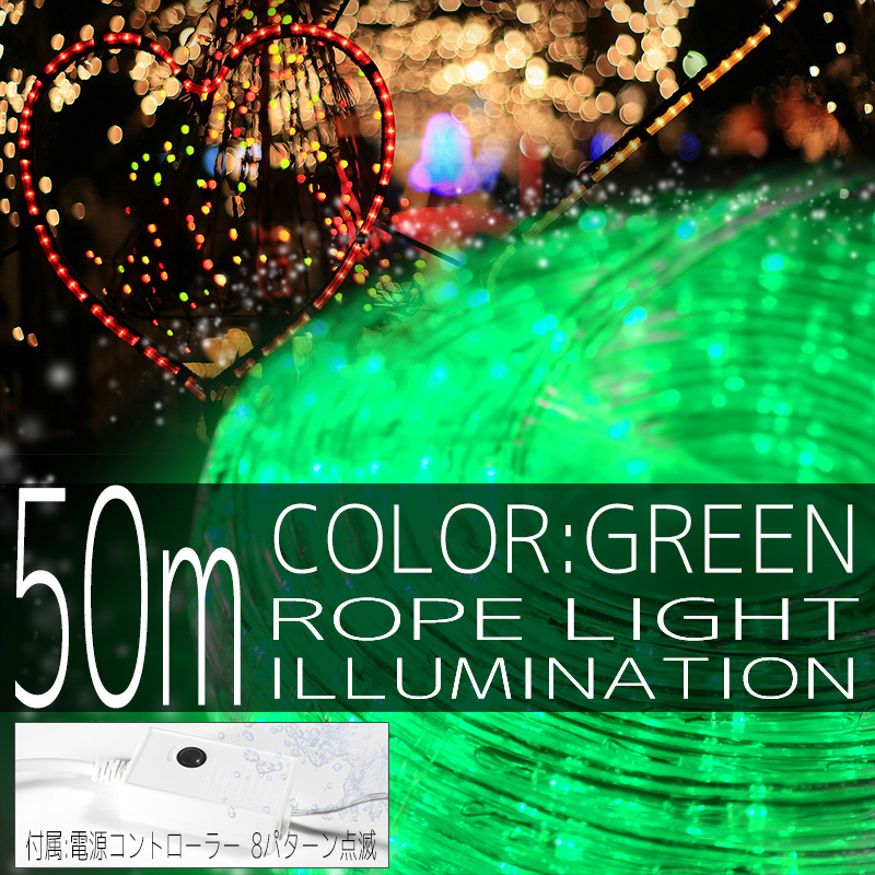 ����ߥ͡������ �?�� �饤�� 50m 1500�� 1500�� LED �� ����� ����ȥ?�顼�� ���ꥹ�ޥ�����ߥ͡������ �����