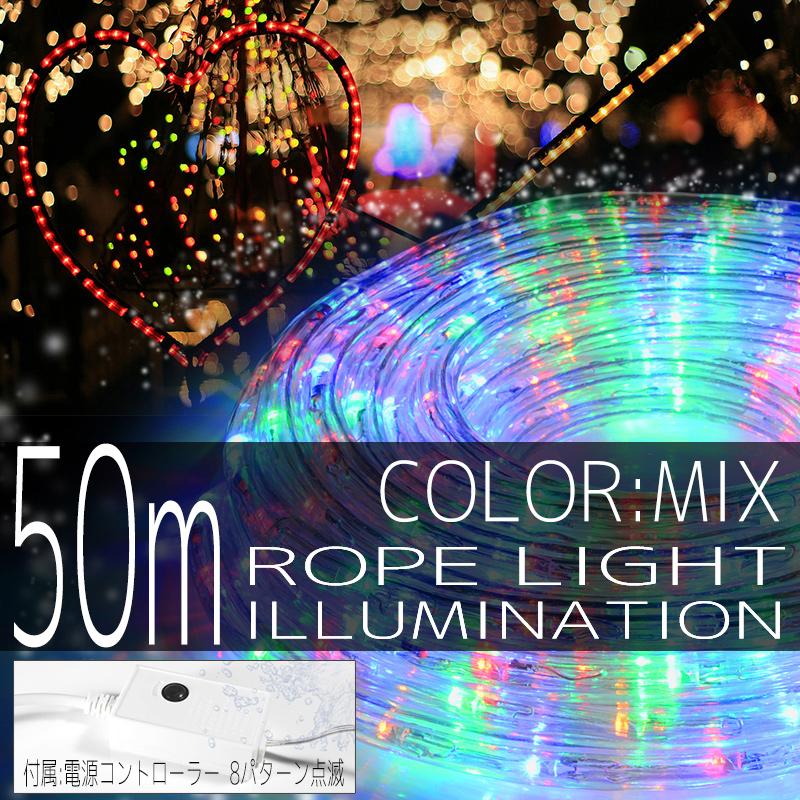 ����ߥ͡������ �?�� �饤�� 50m 1500�� 1500�� LED �ߥå��� �����/��å�/�����?/�֥롼 �ߥå��� ����ȥ?�顼�� ���ꥹ�ޥ�����ߥ͡������