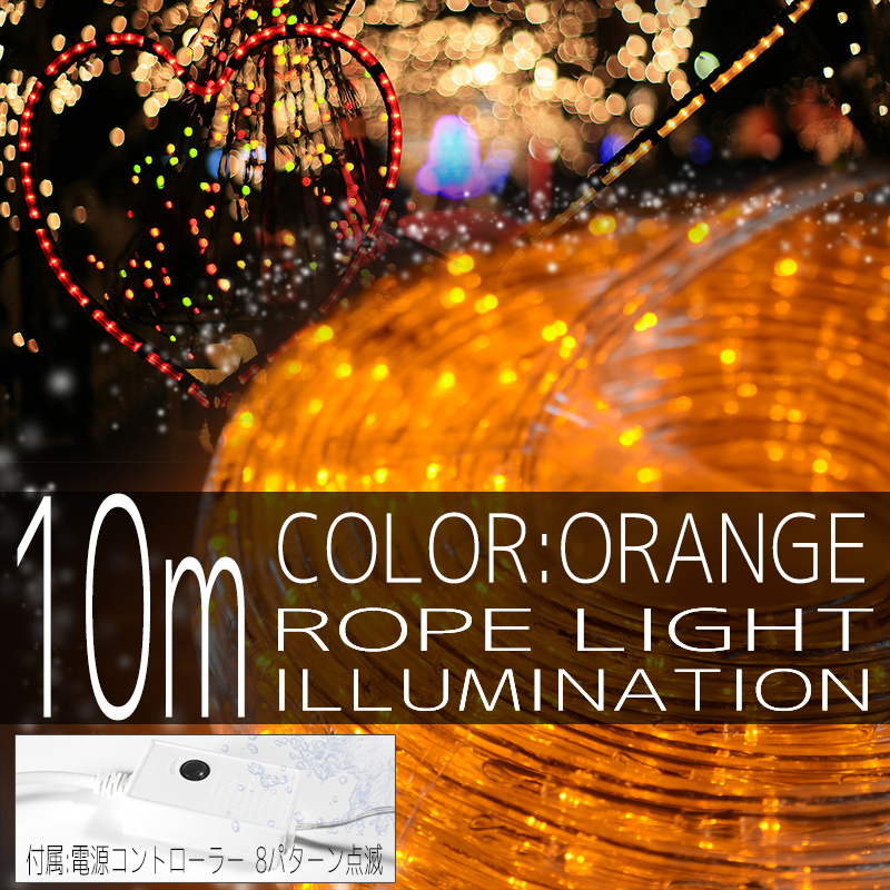����ߥ͡������ �?�� �饤�� 10m 300�� 300�� LED ���� ����� ����ȥ?�顼�� ���ꥹ�ޥ�����ߥ͡������ �����