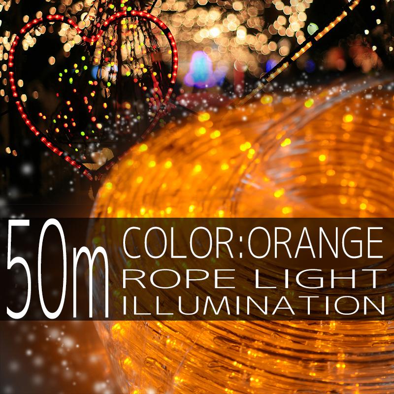 ����ߥ͡������ �?�� �饤�� 50m 1500�� 1500�� LED ���� ����� ��Ĺ�� ���ꥹ�ޥ�����ߥ͡������ �����