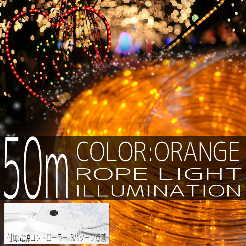 ����ߥ͡������ �?�� �饤�� 50m 1500�� 1500�� LED ���� ����� ����ȥ?�顼�� ���ꥹ�ޥ�����ߥ͡������ �����