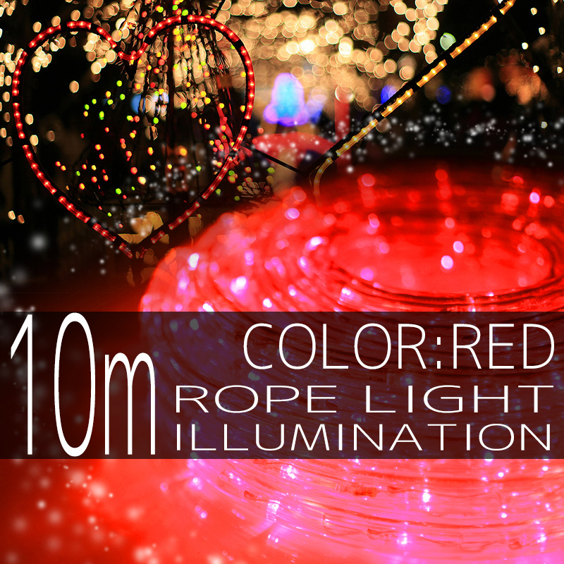 ����ߥ͡������ �?�� �饤�� 10m 300�� 300�� LED �� ��å� ��Ĺ�� ���ꥹ�ޥ�����ߥ͡������ �����