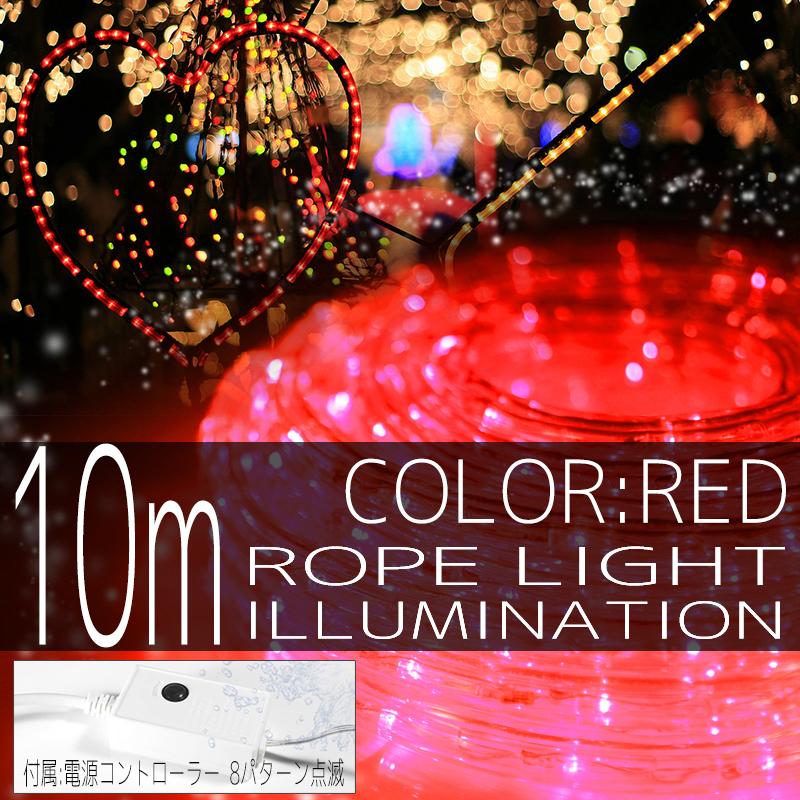 ����ߥ͡������ �?�� �饤�� 10m 300�� 300�� LED �� ��å� ����ȥ?�顼�� ���ꥹ�ޥ�����ߥ͡������ �����