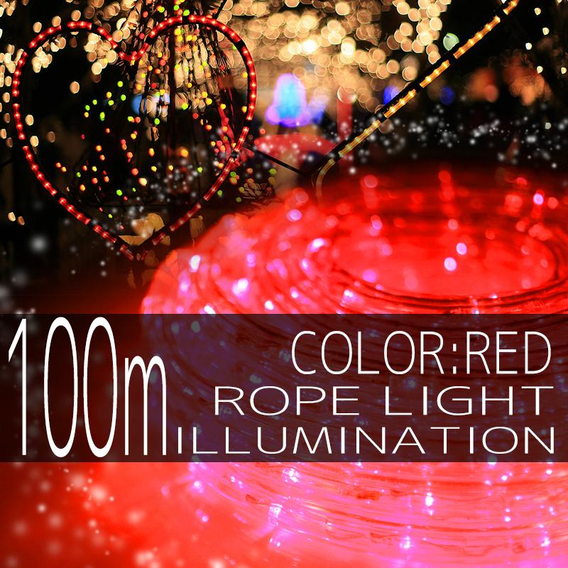 ����ߥ͡������ �?�� �饤�� 100m 3000�� 3000�� LED �� ��å� ��Ĺ�� ���ꥹ�ޥ�����ߥ͡������ �����
