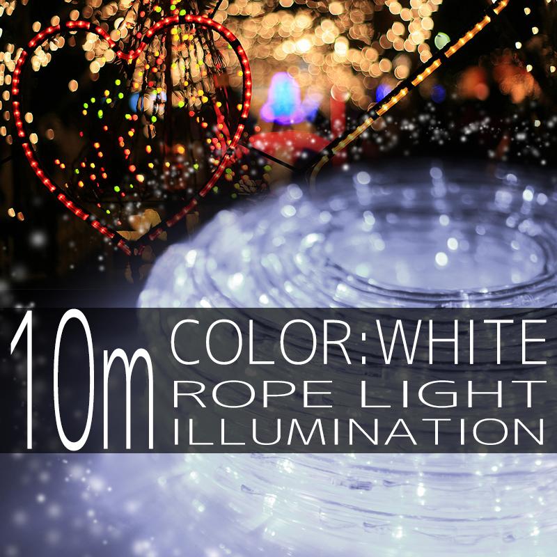����ߥ͡������ �?�� �饤�� 10m 300�� 300�� LED �� �ۥ磻�� ��Ĺ�� ���ꥹ�ޥ�����ߥ͡������ �����