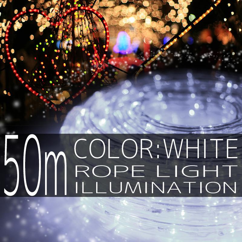 ����ߥ͡������ �?�� �饤�� 50m 1500�� 1500�� LED �� �ۥ磻�� ��Ĺ�� ���ꥹ�ޥ�����ߥ͡������ �����