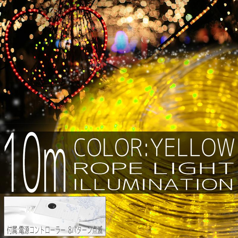 ����ߥ͡������ �?�� �饤�� 10m 300�� 300�� LED �� �����? ����ȥ?�顼�� ���ꥹ�ޥ�����ߥ͡������ �����