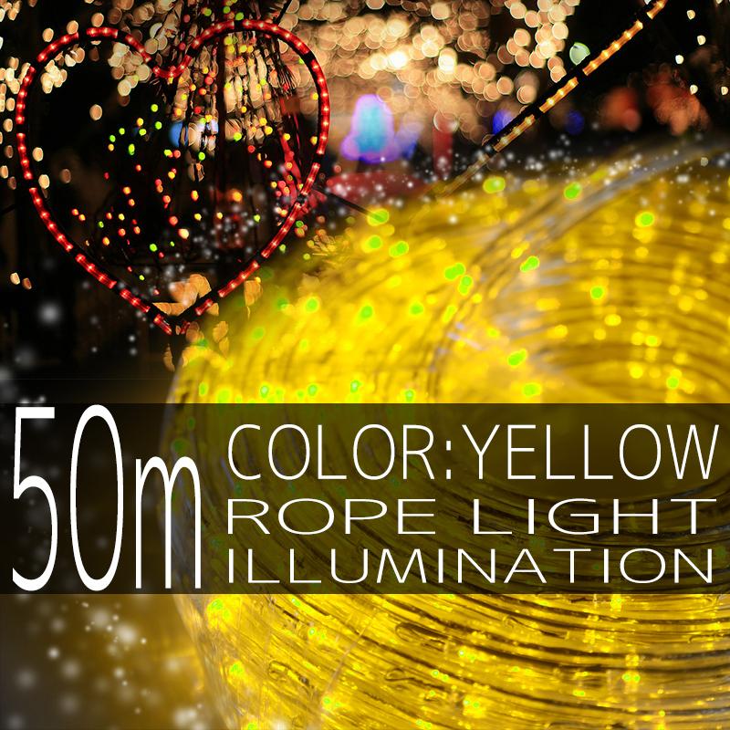 ����ߥ͡������ �?�� �饤�� 50m 1500�� 1500�� LED �� �����? ��Ĺ�� ���ꥹ�ޥ�����ߥ͡������ �����