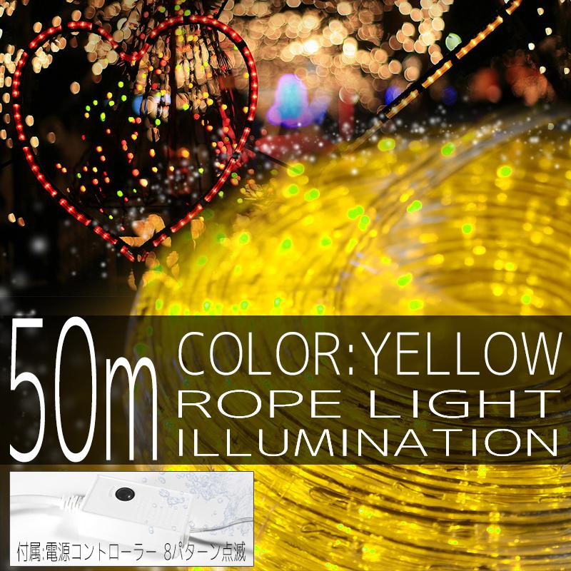����ߥ͡������ �?�� �饤�� 50m 1500�� 1500�� LED �� �����? ����ȥ?�顼�� ���ꥹ�ޥ�����ߥ͡������ �����