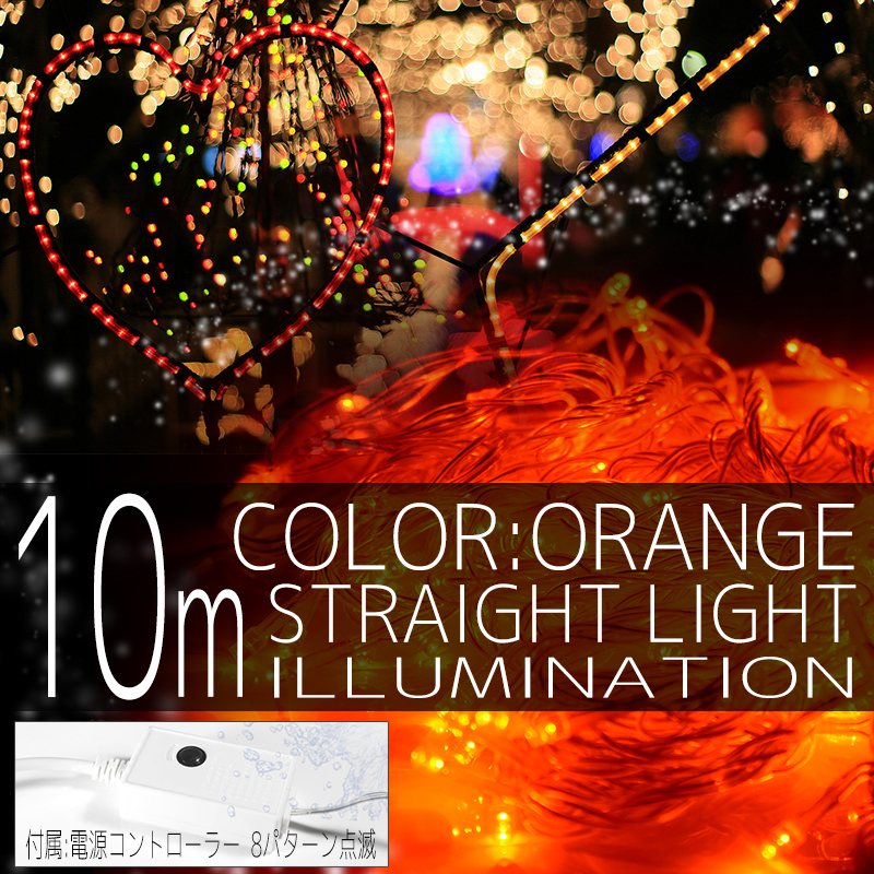 ����ߥ͡������ ���ȥ졼�� �饤�� 100�� 100�� LED ���� ����� ����ȥ?�顼�� ���ꥹ�ޥ�����ߥ͡������ �����