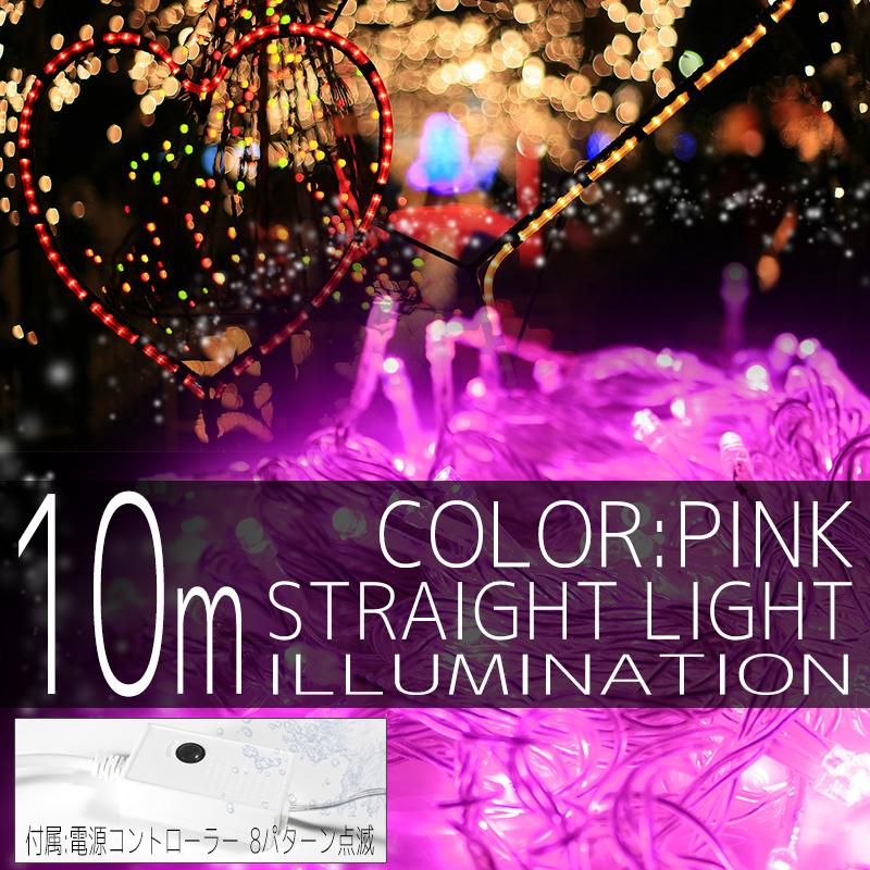 ����ߥ͡������ ���ȥ졼�� �饤�� 100�� 100�� LED �� �ԥ� ����ȥ?�顼�� ���ꥹ�ޥ�����ߥ͡������ �����