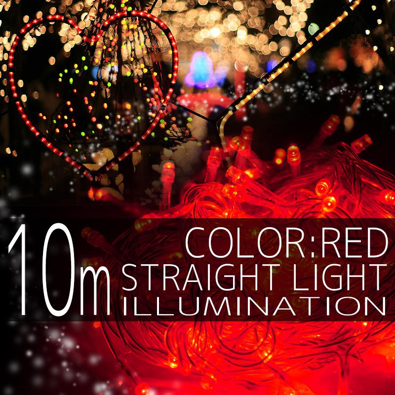 ����ߥ͡������ ���ȥ졼�� �饤�� 100�� 100�� LED �� ��å� ��Ĺ�� ���ꥹ�ޥ�����ߥ͡������ �����