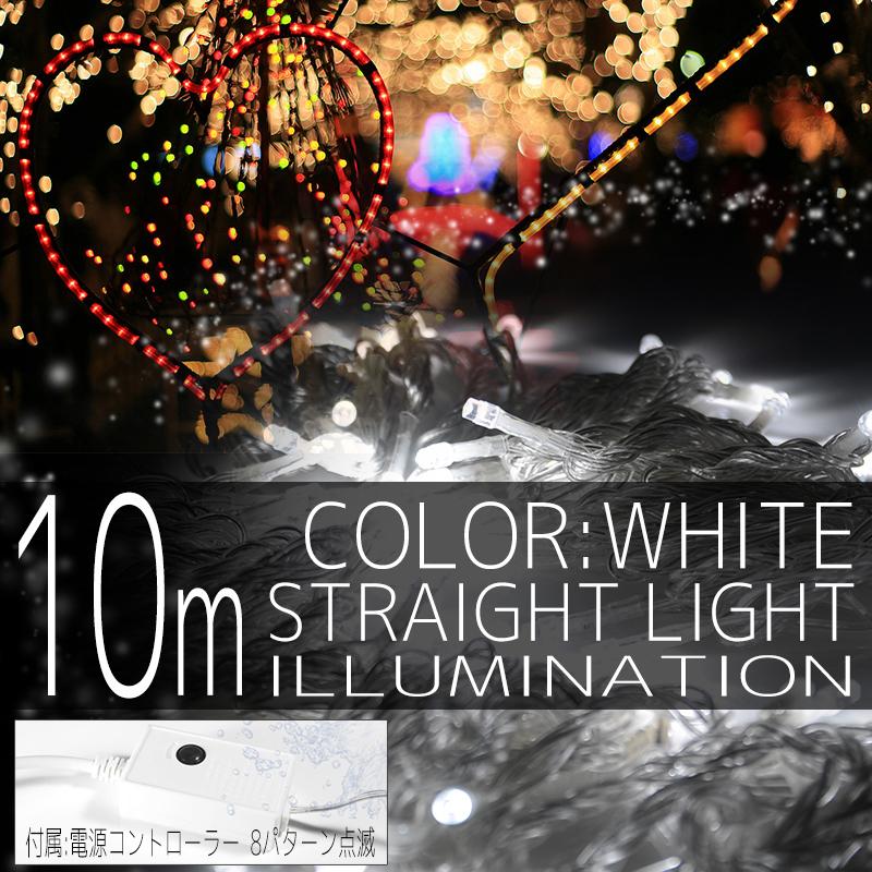 ����ߥ͡������ ���ȥ졼�� �饤�� 100�� 100�� LED �� �ۥ磻�� ����ȥ?�顼�� ���ꥹ�ޥ�����ߥ͡������ �����