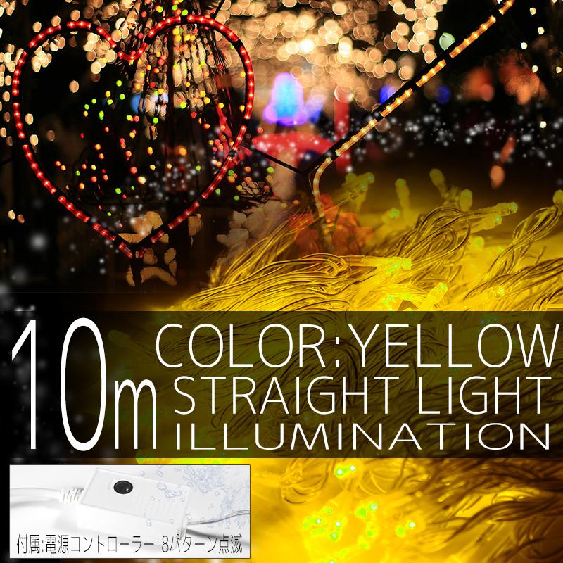 ����ߥ͡������ ���ȥ졼�� �饤�� 100�� 100�� LED �� �����? ����ȥ?�顼�� ���ꥹ�ޥ�����ߥ͡������ �����