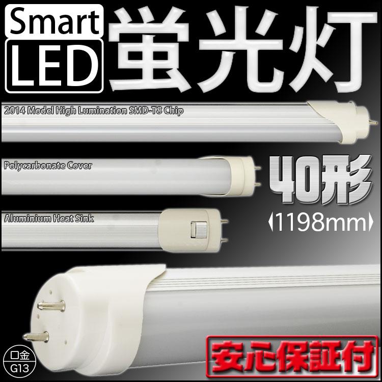 LED�ָ��� 40W�� 40w�� 1200mm LED �ָ��� �������� ľ��