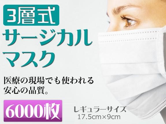 PM2.5�к� N95�������� ���ع�¤ �Կ��� ����������ޥ��� 6000���50������120Ȣ��