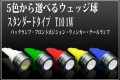 �ե��ȥݥ������˺�Ŭ T10 1W�ץ?�����������SMD LED ��/��/��/��/�� 2��
