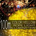 イルミネーション ロープ ライト 100m 3000球 3000灯 LED 黄 イエロー 延長用 クリスマスイルミネーション イルミ