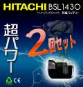 2�ĥ��å� ��Ω�ХåƥBSL1430 14.4V �ߴ��� HITACHI