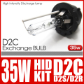 HID D2R D2S 純正交換 HID 35W D2Cバルブ ヘッドランプ 車 ドレスアップ ケルビン数 6000k 8000k 10000k 12000k 15000k 30000k