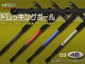【2本セット】トレッキングポール トレッキングステッキ T型(03タイプ) 超軽量アルミ製 アンチショック機能付き 4色(黒/青/赤/銀)登山用品 スティック トレッキング ウォーキングポール