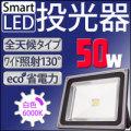 LED ����� 50W 500W���� LED����� �� �ȿ� 6000K 3000k ����120�� �ɿ�ù� 3m�������դ� ��led�饤�� ������ ������ ����� ��־��� �ʥ����� ���� ���� ���� ���� �͵��� A42D