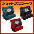 電源不要!角度調節可能!ポータブル式カセットガスストーブ カセットガスヒーター アウトドア  黒 赤 緑