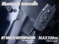 バイク 無線 トランシーバー インカム ブルートゥース 500m ワイヤレス ツーリング 通話 Bluetooth