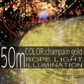 ����ߥ͡������ �?�� �饤�� 50m 1500�� 1500�� LED �����ѥ���� ��Ĺ�� ���ꥹ�ޥ�����ߥ͡������ �����