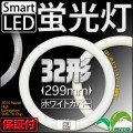 LED �ָ��� �ݷ� �ݷ� 32�� 32�� 32w�� ���� 13w ��