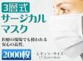 PM2.5�к� N95�������� ���ع�¤ �Կ��� ����������ޥ��� 2000���50������40Ȣ��