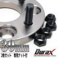 DURAX ��¤�磻�ɥȥ�åɥ��ڡ����� 30mm �ۥ����� ���ڡ����� �磻�ȥ� 2���� �ȥ西 ��ɩ �ۥ�� �ޥĥ� ������ �����ϥ�