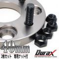 DURAX ��¤�磻�ɥȥ�åɥ��ڡ����� 40mm �ۥ����� ���ڡ����� �磻�ȥ� 2���� �ȥ西 ��ɩ �ۥ�� �ޥĥ� ������ �����ϥ�