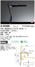���ľ��� Z-�饤�ȡ�Z-LIGHT��Z-208 B �֥�å� �ָ����ǥ����������