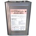 ニッペアクリルシンナー M 16L 【日本ペイント・ニッペ】