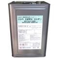 ニッペ エポキシ シンナー 16L 【日本ペイント・ニッペ】