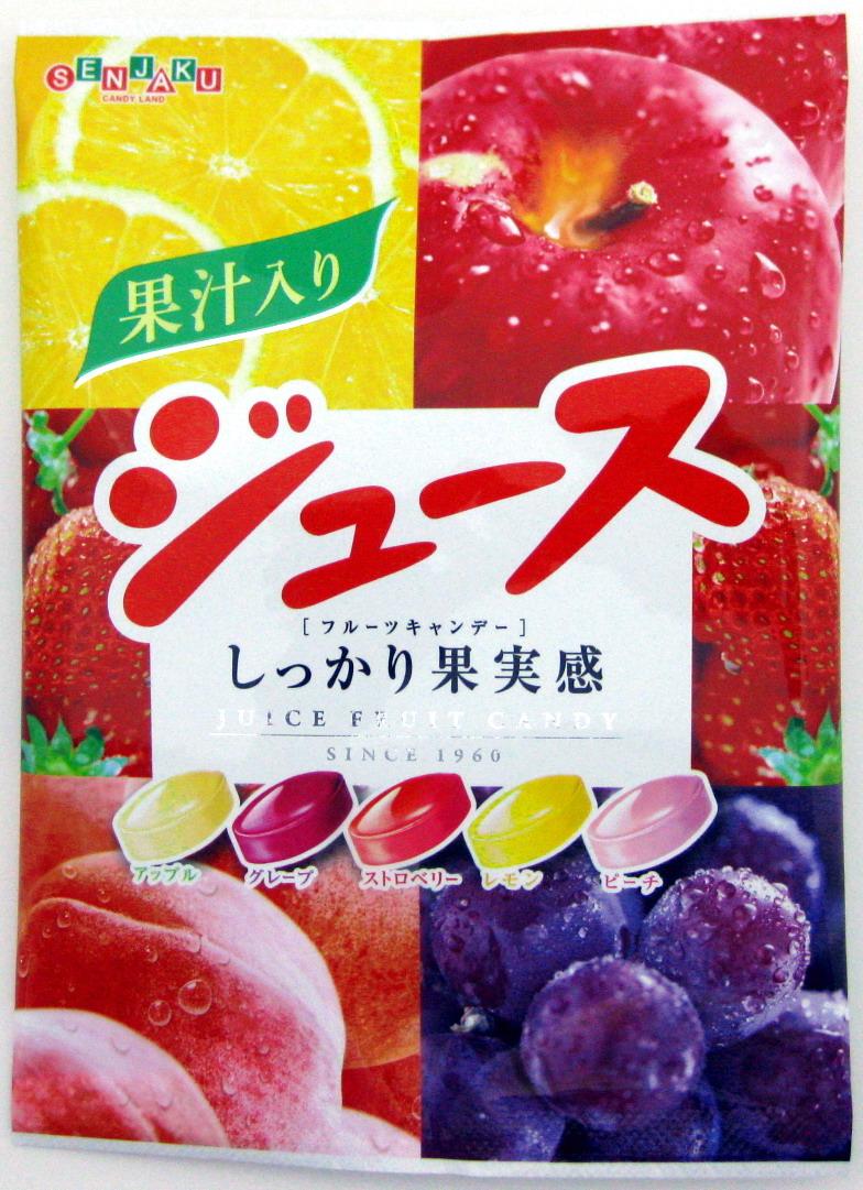 扇雀飴本舗 ジュースキャンデー