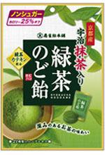 緑茶のど飴
