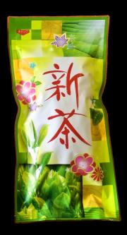 【2017年旬の味!】新茶100g