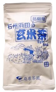 【エコプレミアム】玄米茶ティーバッグ(ひも付)