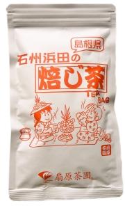 【エコプレミアム】ほうじ茶ティーバッグ(ひも付)
