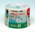 Victor VD-R47TH50