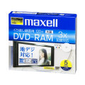 maxell DM120WPB.5S