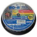 HI DISC HDBDR130RP10