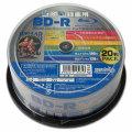 HI DISC HDBDR130RP20