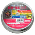 HI DISC HD BDRE130NP10